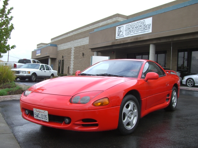 Auto sales your jdm resource online for Garage mitsubishi 95